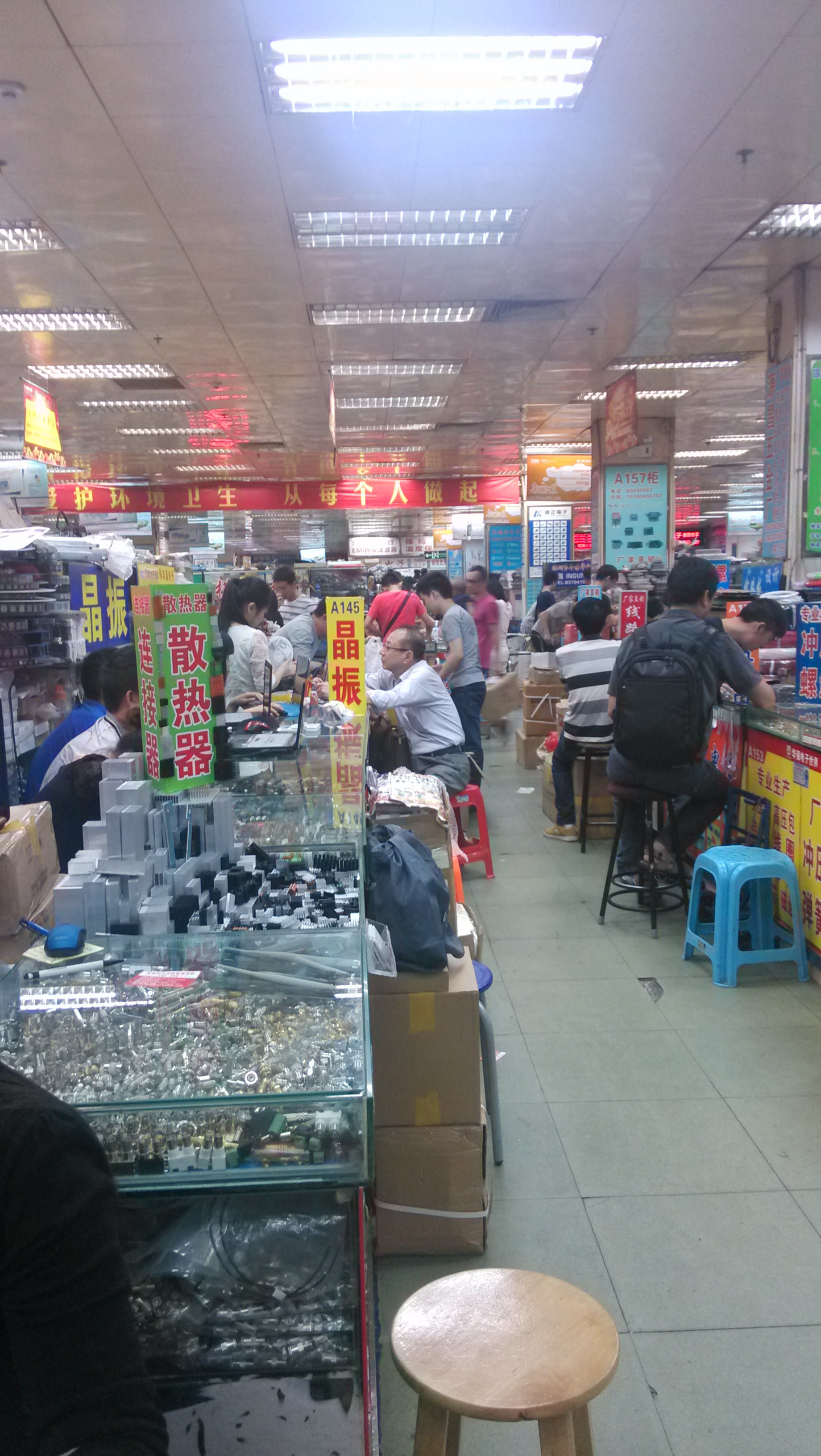 People do business in Huaqiang Electronic World