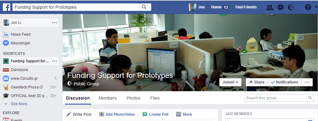 Funding Support for Prototypes-facebook