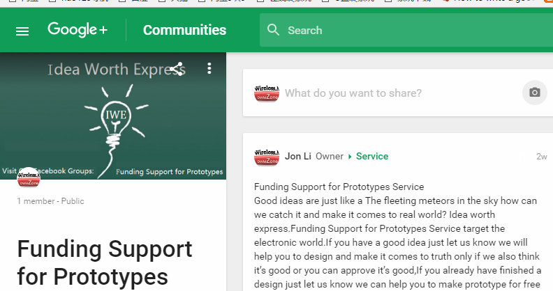 Funding Support for Prototypes-google+
