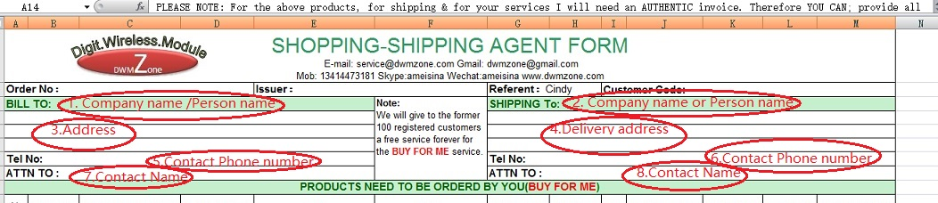 Shopping-Shipping-agent-form-contact-information