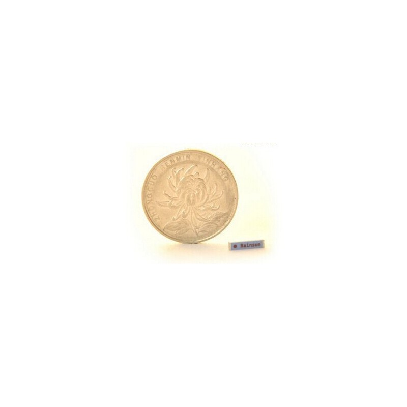 DWM-AN9520 2.4GHz chip antenna